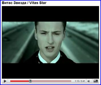 Vitas - Zvezda