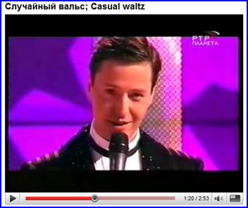 Vitas - casual waltz