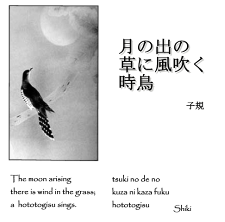 Shiki - the moon arising