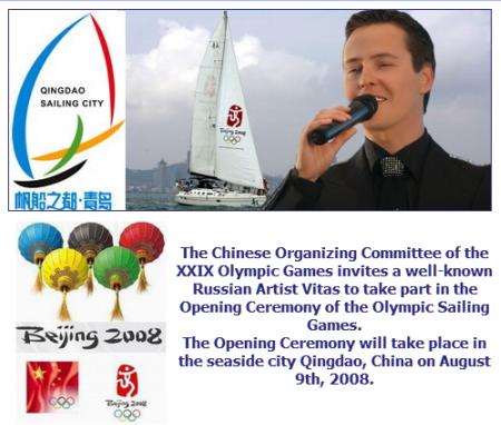 Vitas chinese olympics