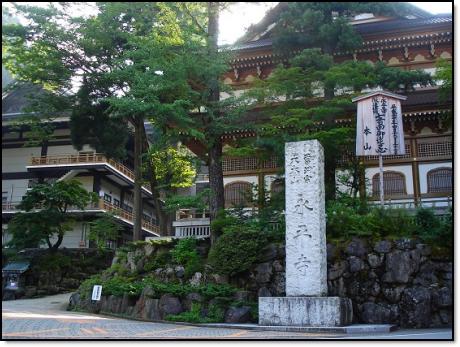 Eiheiji 05