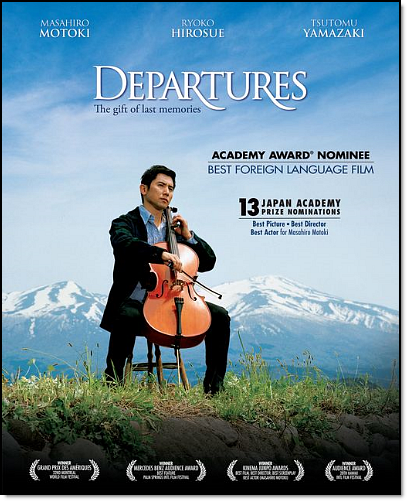 Departures dvd cover 02