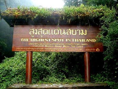 Doi-inthanon-national park sign 04