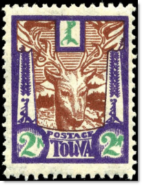 Tuva stamp