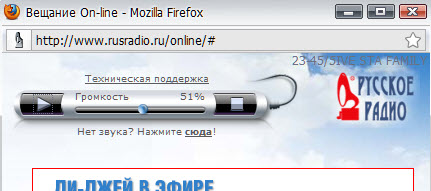 Trans sibirian russkoe radio