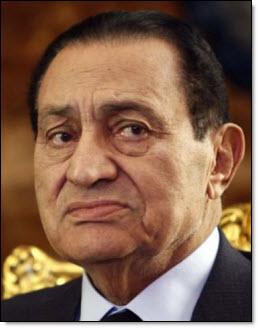 13 mubarak
