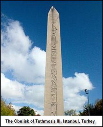 26 Obelisk