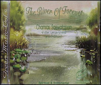 27 chamras cd cover