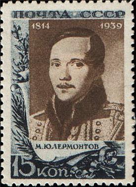 08 Lermontov