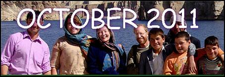 02 october 2011 logo