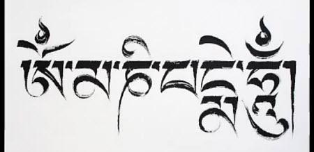 07 Tashi Mannox - Tibetan Calligrapher photo