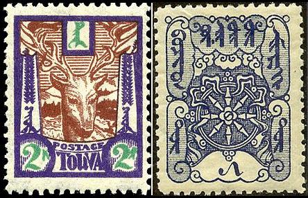 29 Richard Phillips Feynma 01 stamps