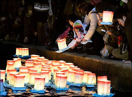 11 Japan  renenbers earthquake.photo