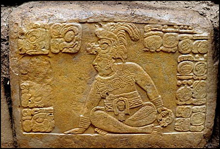 02 Maya Scholar.photo
