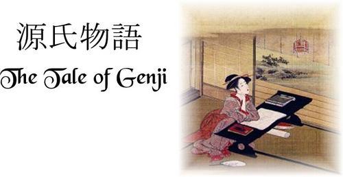the_tale_of_genji_heading