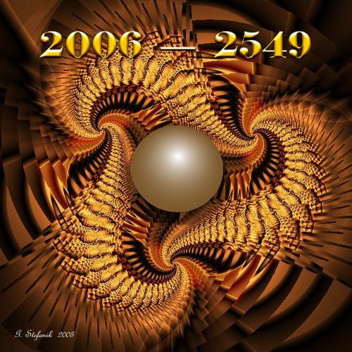 20062549_resize