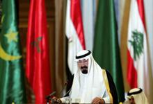 Saudi_kiing_abdullah