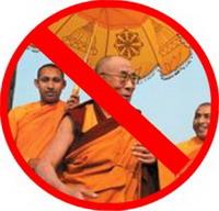 Dalai_lama_2_resize