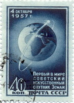 Sputnikstampussr_resize_2