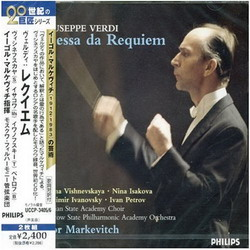 Verdi_requiem_cover_4_resize