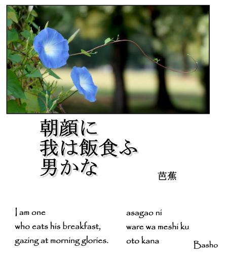 Jing-reed's Musings From Thailand: Haiku